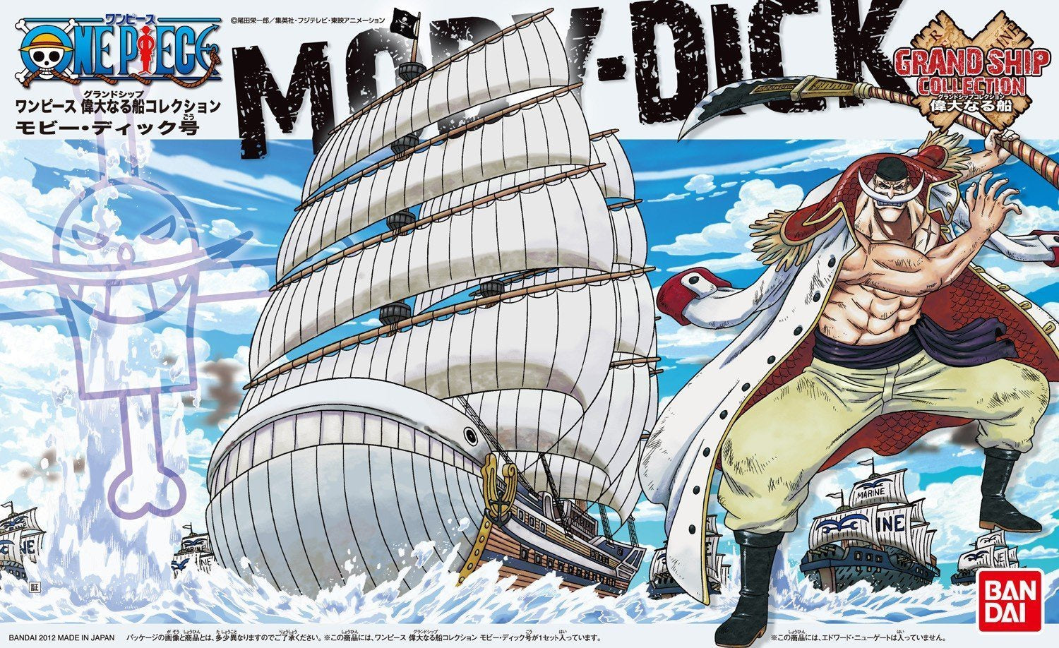 OP - Grand Ship Collection - Moby Dick