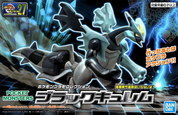 Pokemon Plamo Black Kyurem