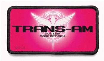 Mobile Suit Gundam 00 Trans-Am Removable Patch