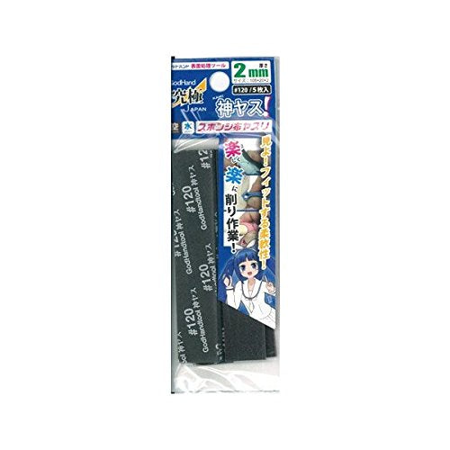Kamiyasu Sanding Stick #120-2mm (5pcs)