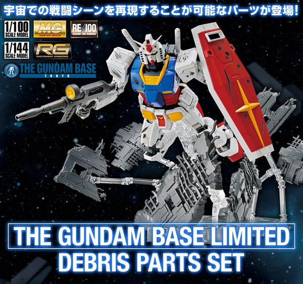 The Gundam Base Limited Debris Parts Set Action Base