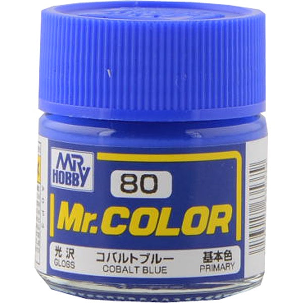 Mr. Color 80 - Cobalt Blue (Semi-Gloss/Primary) C80