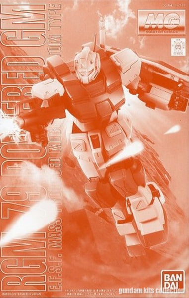 MG RGM-79 Powered GM 1/100