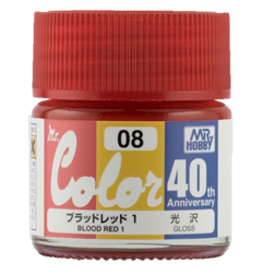 Mr. Color 40th - Blood Red 1 - AVC08