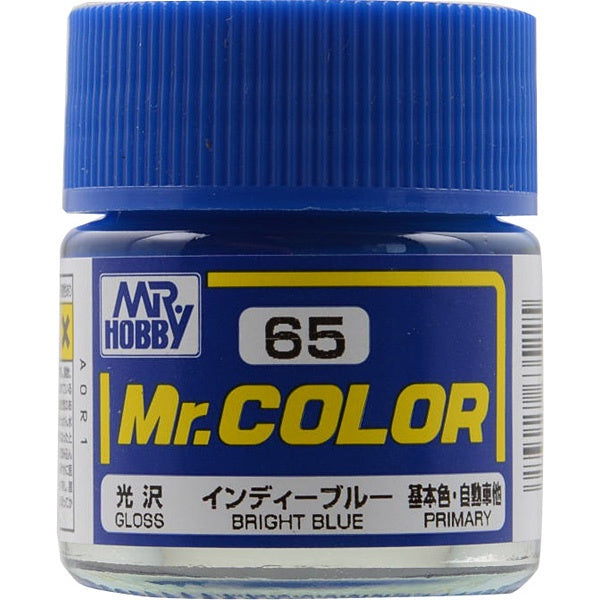 Mr. Color 65 - Bright Blue (Gloss/Primary Car) C65