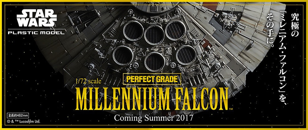 SW - Millennium Falcon Perfect Grade 1/72