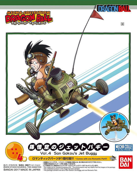Mecha Collection Vol. 4 Son Goku's Jet Buggy