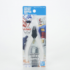 Bandai Spirits Entry Nipper (White)