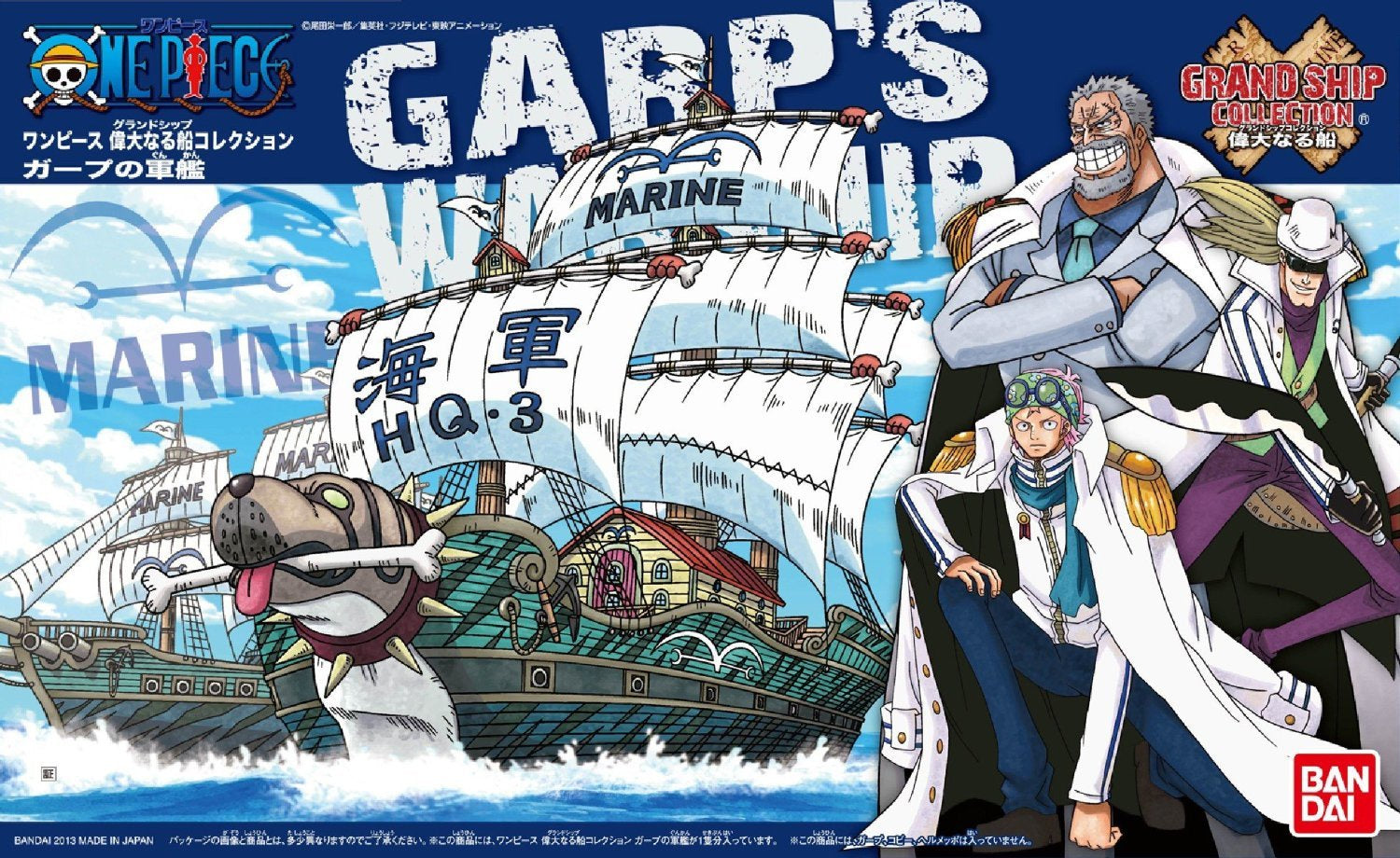 OP - Grand Ship Collection - Garp's Ship