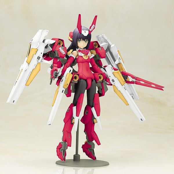 Frame Arms Girl Baselard Limited Color HJ Edition (with Figure Japan Magazine)