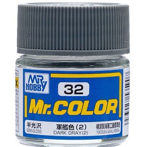 Mr. Color 32 - Dark Gray (2) (Semi-Gloss/Ship) C32