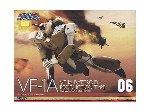 1/100 VF-1A Battroid Production Type