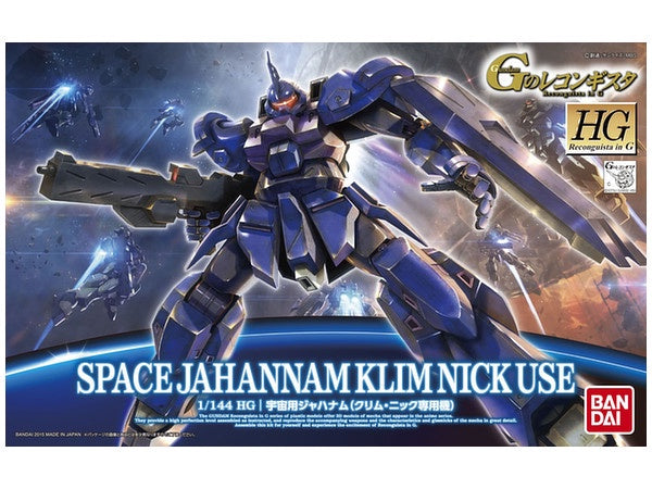 HG Jahannam Type Space (Klim Nick) 1/144