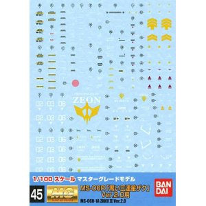 Gundam Decal 45 - MS-06R-1A Zaku II Ver. 2.0