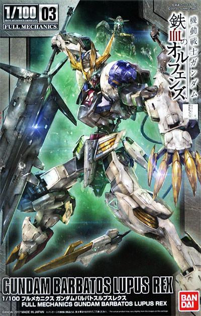 Orphans Full Mechanics Gundam Barbatos Lupus Rex 1/100