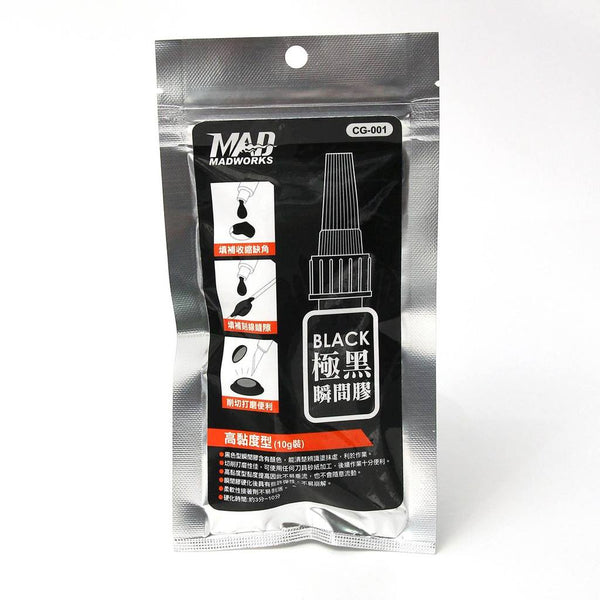 MAD - Black Instant Modeling Glue CG-001
