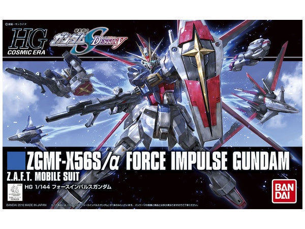 HG #198 Force Impulse Gundam 1/144