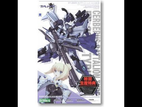 Muv Luv - EF-2000 Typhoon Cerberus Battalion Type