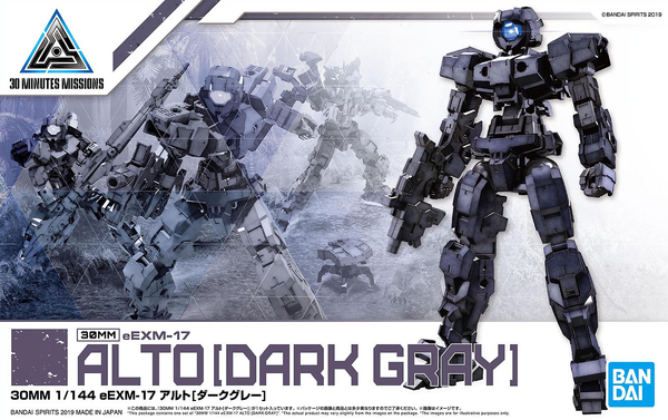 30MM eEMX-17 ALTO [Dark Gray] 1/144