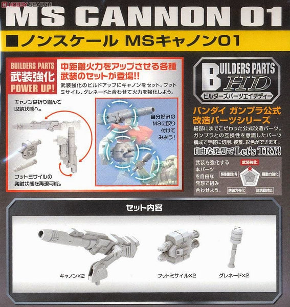 Builders Parts - MS Cannon 01