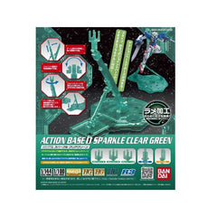 Action Base 1/100 Sparkle Clear Green