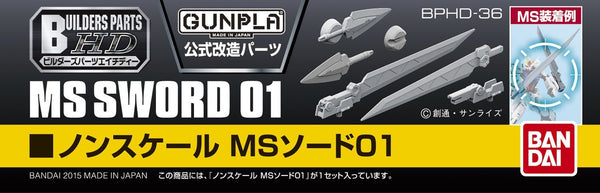 Builders Parts - MS Sword 01 1/144