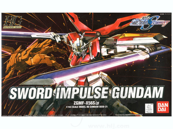 HG #21 Sword Impulse Gundam 1/144