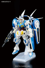HG Gundam G-Self (Perfect Pack Equipment Type) 1/144