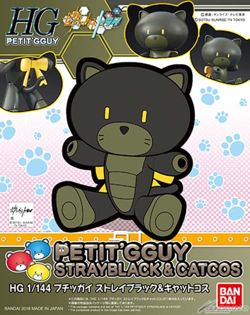 HG Petit'Gguy #010 Stray Black & Cat Cos 1/144
