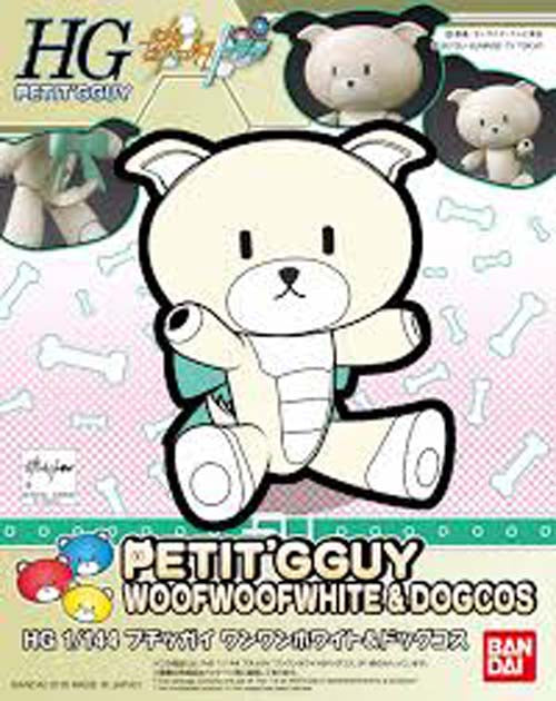 HG Petit'Gguy #011 Woof Woof White & Dogcos 1/144