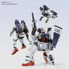 HG RX-79[G] Gundam Ground Type (Parachute Pack) 1/144