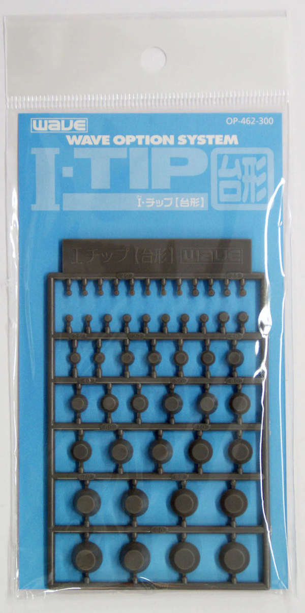 I-Tip Trapezoid Shaped Enhancement Parts OP462