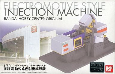 Injection Machine Bandai Hobby Center Original