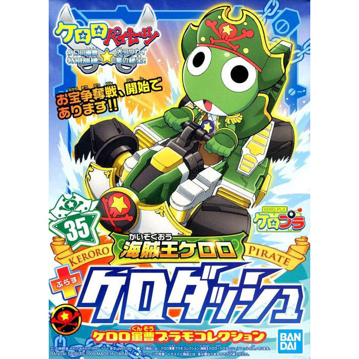 Keroro #035 - Pirate King Keroro & Kero Dash