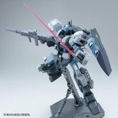 MG Jesta Cannon 1/100