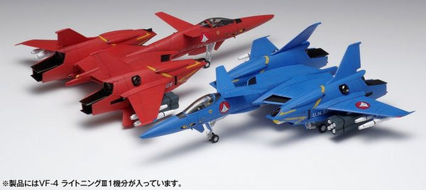 Macross: VF-4 Lightning III DX Ver. 1/72