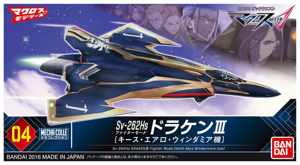 Mecha Collection Macross Series SV-262 Darken III Fighter Mode (Keith Aero Windermere)