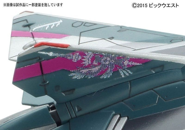 Mecha Collection Macross Series Sv-262BA Darken III Fighter Mode (Bogue Con-Vaart)