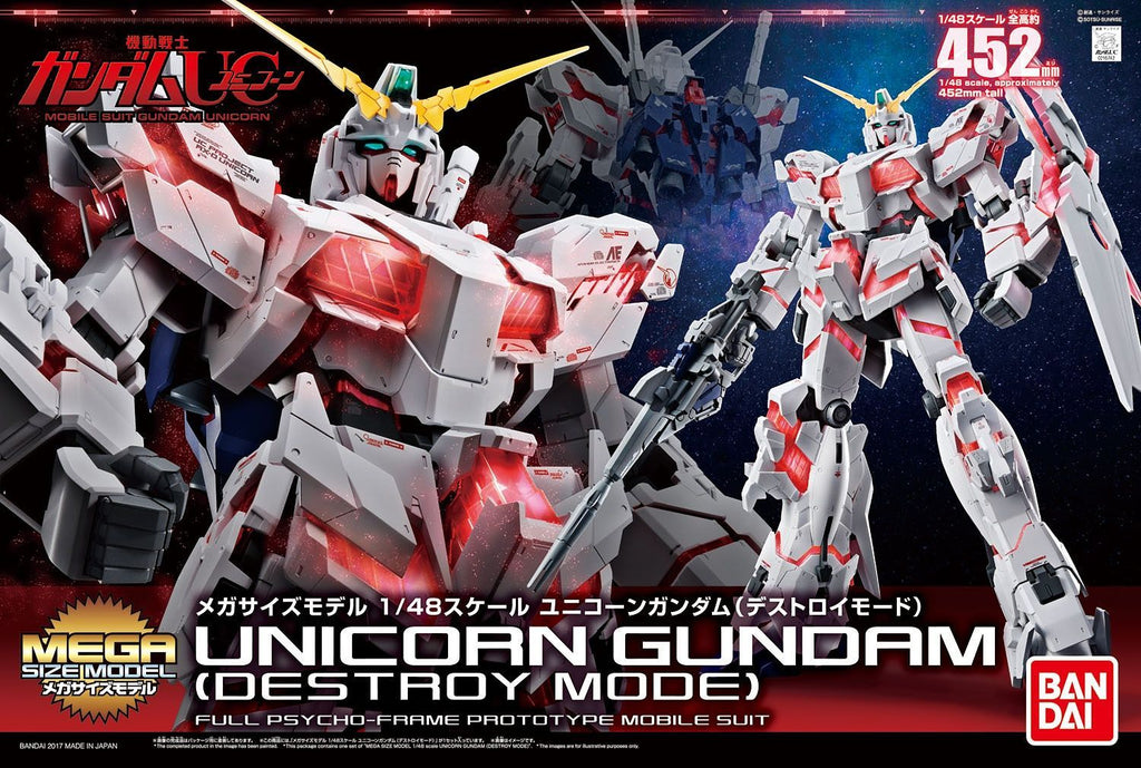Mega Unicorn Gundam (Destroy Mode) 1/48