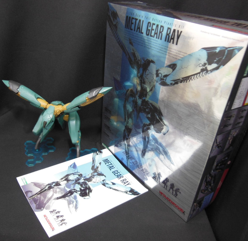 Metal Gear Ray 1/100
