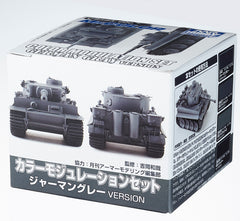 Mr. Color - Color Modulation Set German Gray Ver. CS583
