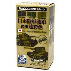 Mr. Color - Japanese Army Tank Color Late Ver. CS663
