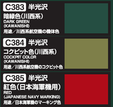 Mr. Color - Kawanishi N1K2-J Color Set CS668