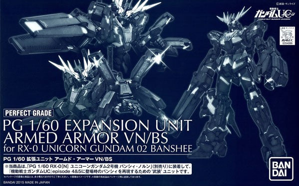 PG Unicorn Gundam Expansion Unit Armed Armor VN/BS