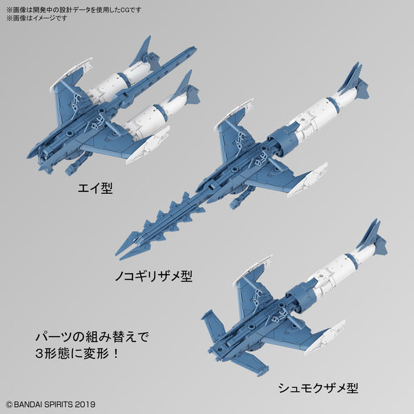[Pre-Order] [ETA DEC] 30MM Extended Armament Vehicle (Attack Submarine Ver.) [Blue Gray]