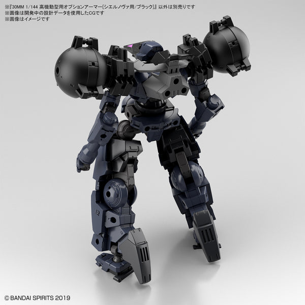 [Pre-Order] [ETA DEC] 30MM Option Armor for High-Mobility [Cielnova Exclusive Black]