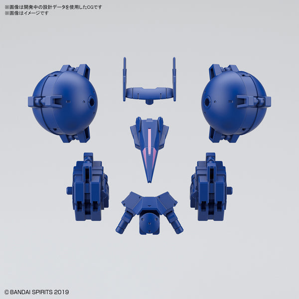 [Pre-Order] [ETA DEC] 30MM Option Armor for High-Mobility [Cielnova Exclusive Blue]