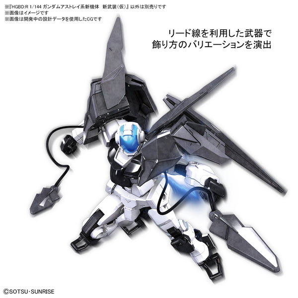 [Pre Order][ETA Dec] HGBD:R New Weapons for Gundam Astray Type New MS (tentative)