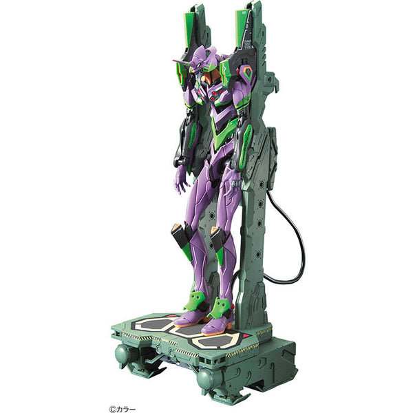 RG Evangelion Unit-01 DX Transporter Platform Set 1/144