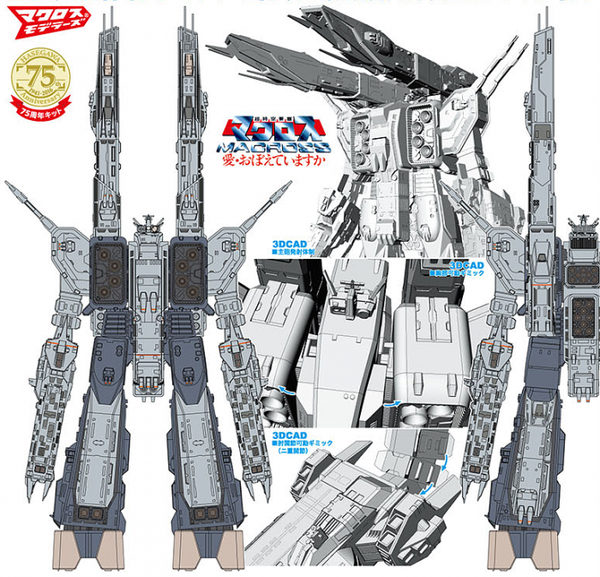 SDF-1 Macross Storm Attacker Type (Movie Ver.) 1/4000